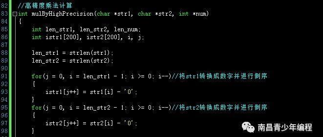信奥赛专题_高精度计算_大整数乘法