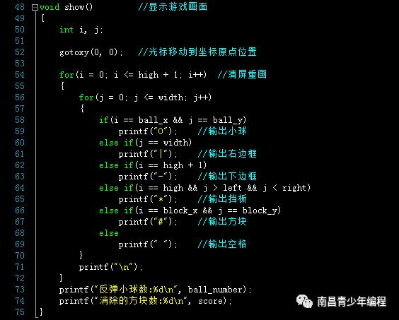 C语言游戏开发实践---弹跳的小球