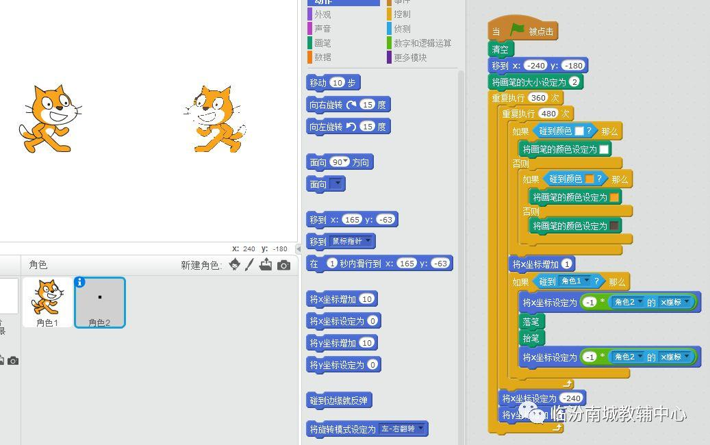 少儿创意编程(特35)scratch点绘图的一次讨论