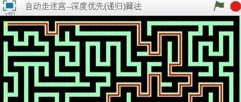 自动走迷宫(3)--深度优先(递归遍历)