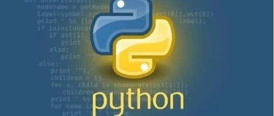 python青少年编程第三季——02、山坡论剑:C++和python代码区别