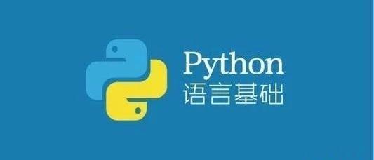 python青少年编程第三季——11、面向对象编程之封装
