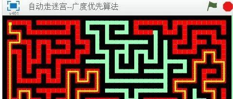 自动走迷宫(4)--广度优先算法