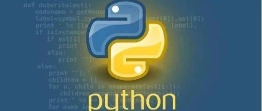 python青少年编程第三季——07、油量报警程序升级版之__str__()
