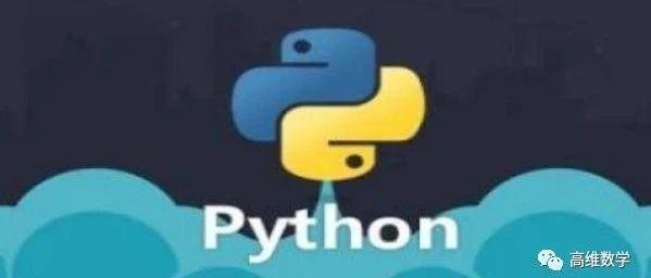 python青少年编程第三季——12、操作文件:实现文件的复制和粘贴