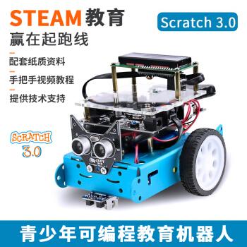 CreateBlock scratch编程机器人 cbot青少年儿童益智拼装可搭建教育机器人 C套餐:WiFi+PS2手柄 蓝色
