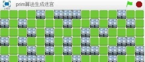 自动生成随机迷宫(1)--prim算法