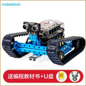 童心制物(makeblock)Ranger少儿scratch可编程智能教育机器人拼装遥控礼品玩具入门早教