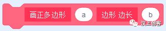 Scratch编程基础课第十八讲:利用画正多边形方法画圆