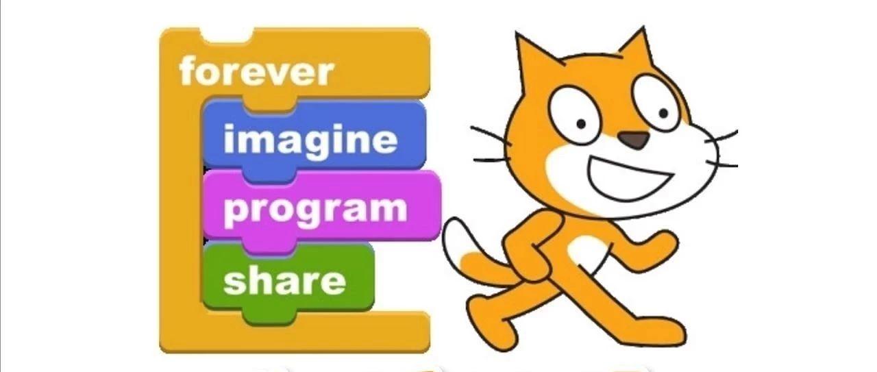 少儿编程为什么首选Scratch?什么是Scratch?