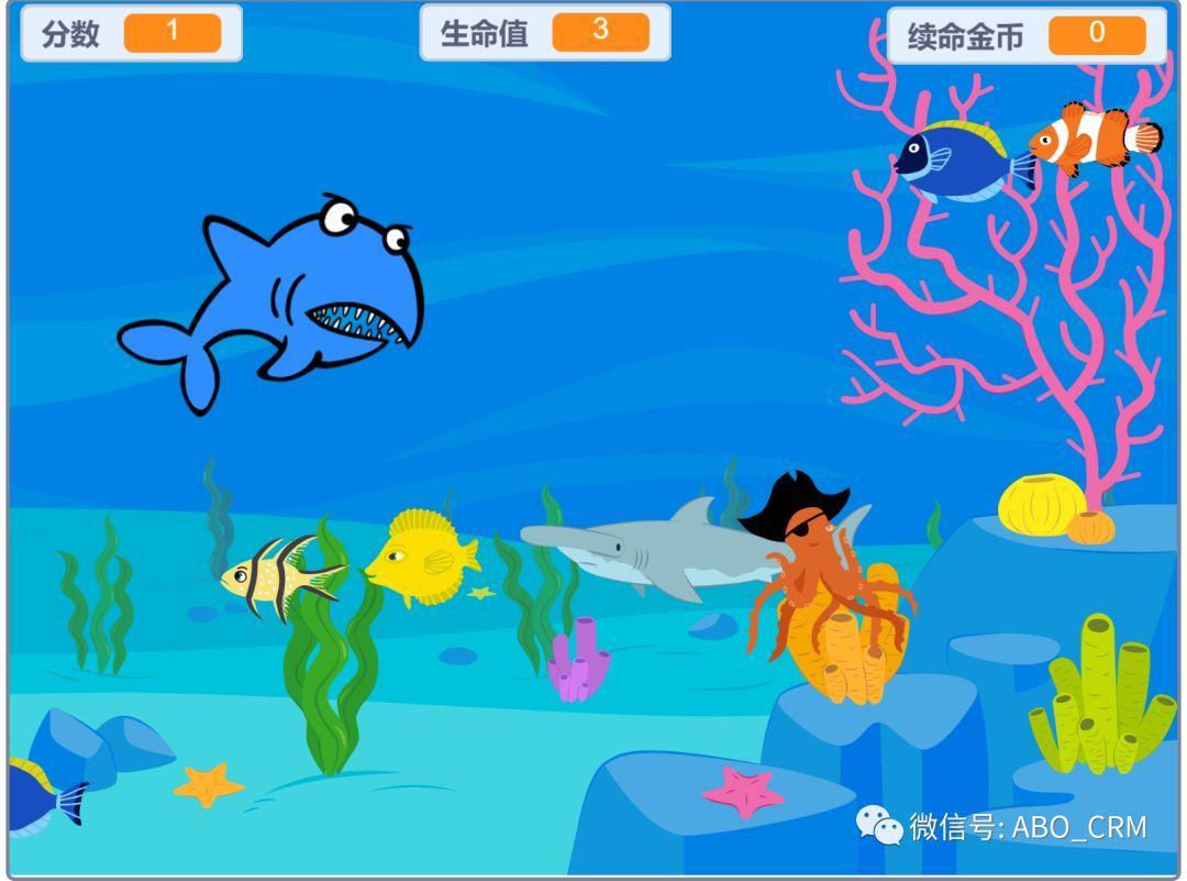 少儿编程Scratch第36讲:吃鱼(8-9岁)