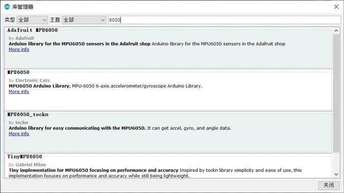 Arduino提高篇17—MPU6050姿态解算