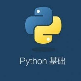 【停课不停学系列】Python编程基础06:序列——元组