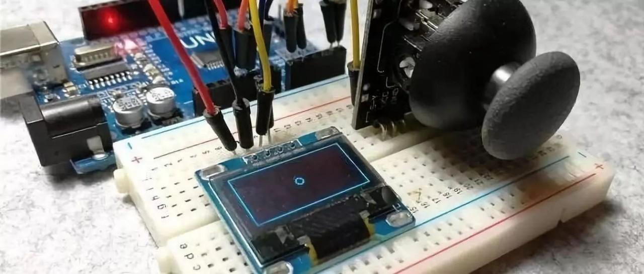 Arduino提高篇13—摇杆控制OLED移动显示