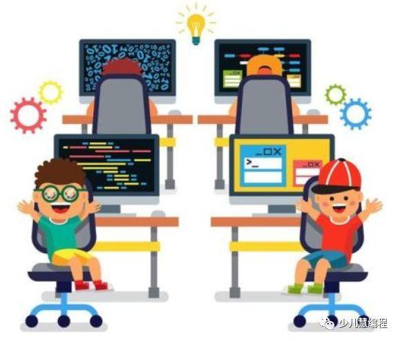 少儿编程问答FAQ — 您对编程所有的疑问都可以在这找到答案!
