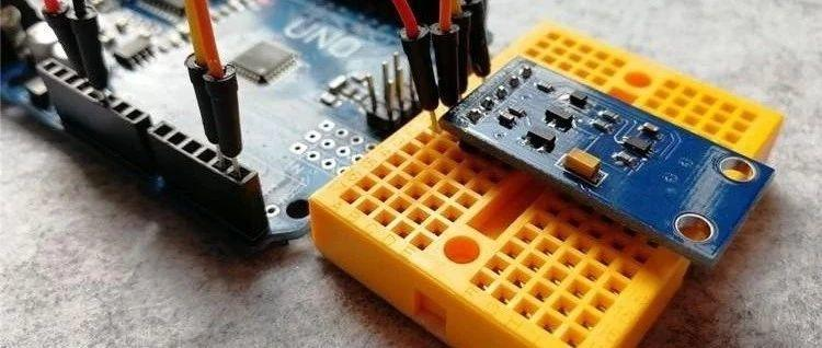Arduino提高篇09—数字光强传感器