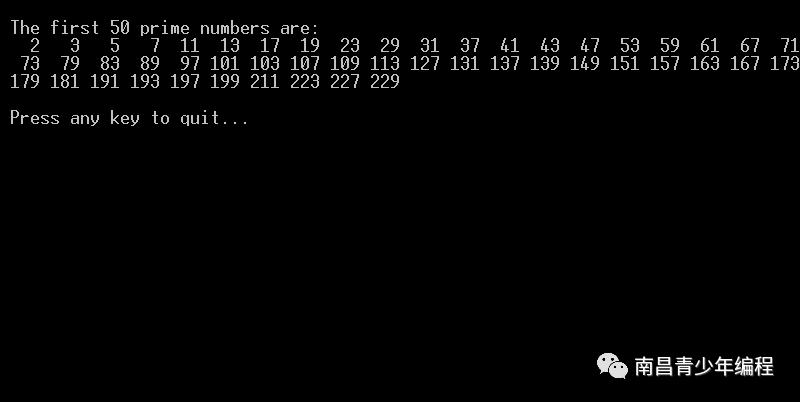 C语言程序经典示例----(11)利用数组求前n个质数