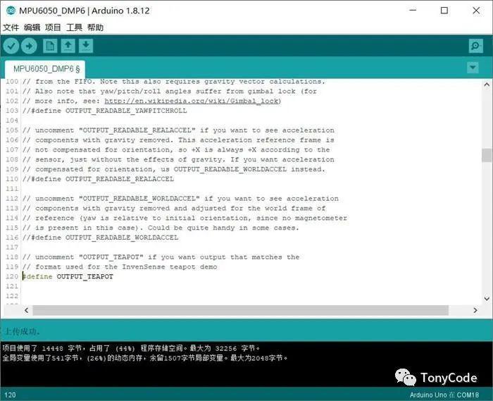 Arduino提高篇18—MPU6050数据3D展示