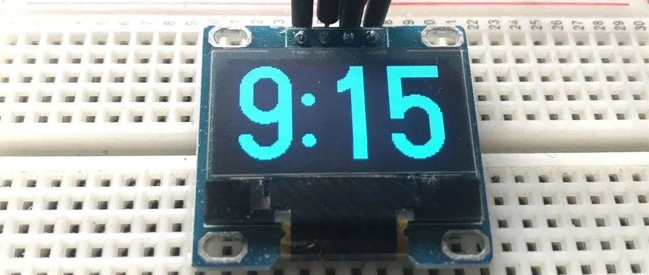 Arduino提高篇04—U8g2库驱动OLED