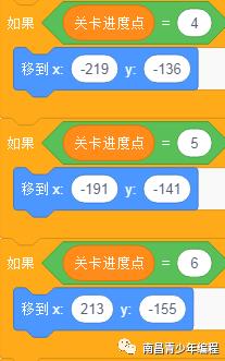 scratch中型游戏---迷宫球(2)