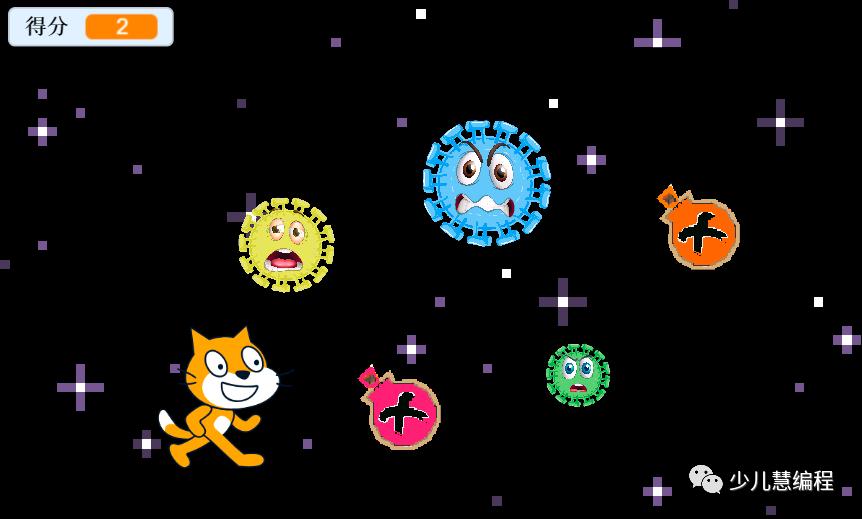 让孩子们和Scratch小猫猎手一起来打冠状病毒怪兽吧!