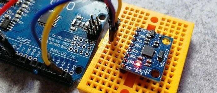 Arduino提高篇16—六轴姿态MPU6050