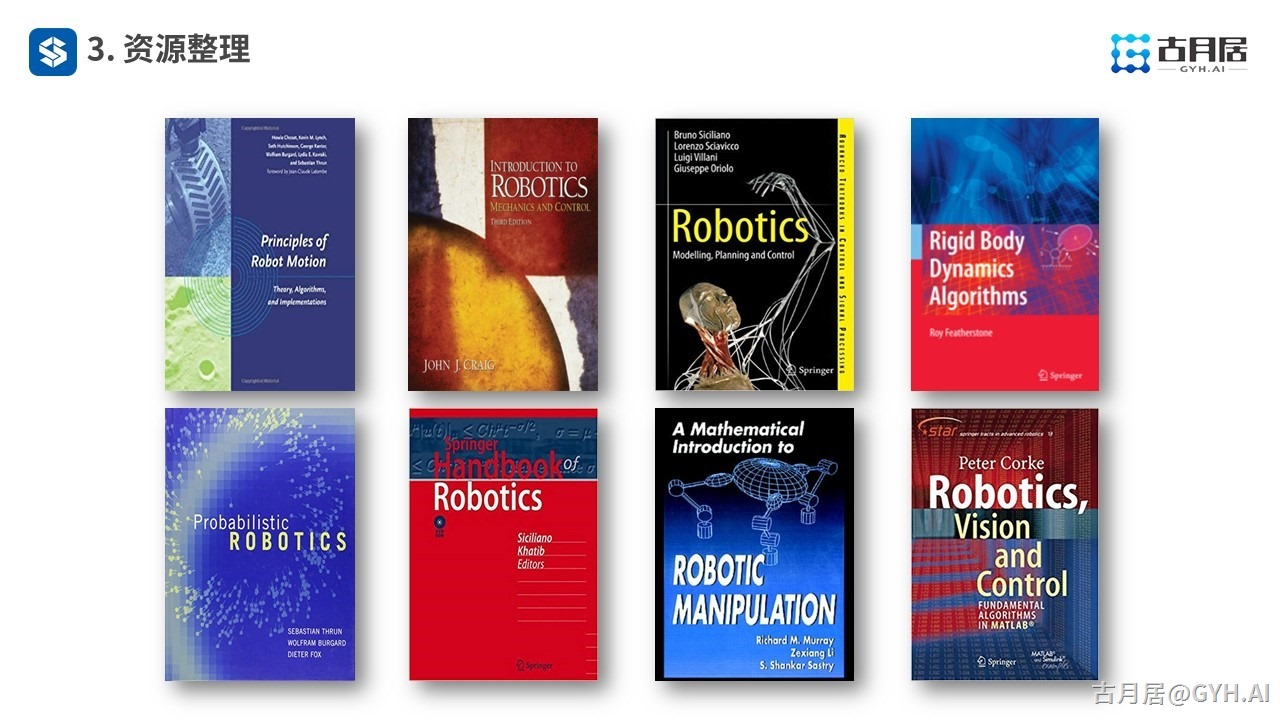 ROS探索总结(七十一)—— 古月私房课 | ROS:机器人开发的神兵利器