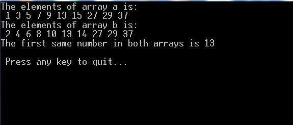 C语言程序经典示例----(21)寻找相同元素的指针