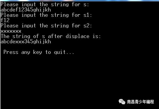 C语言程序经典示例----(23)字符替换