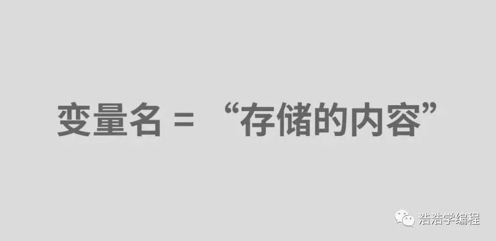 【scratch3-植物大战系列】--- 僵尸的比赛(4)