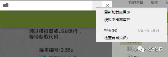 桌面直连版AI伴侣简介