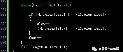 数据结构之线性表---高效删除重复元素