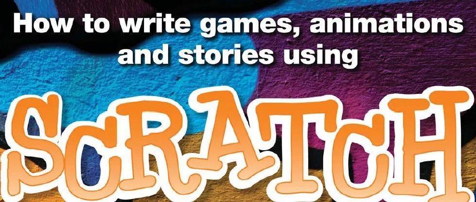 手把手教Scratch——做点小游戏玩玩吧(2:字母消除)