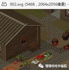 用scratch制作《仙剑奇侠传95》(01)