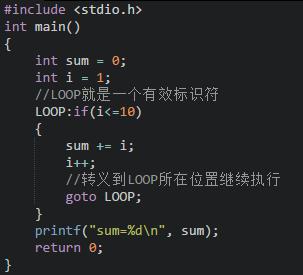 c语言入门(2)