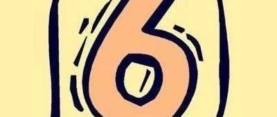 第三一三课 寻找完全数