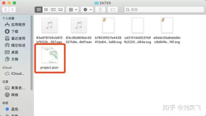 Scratch侦测全键盘