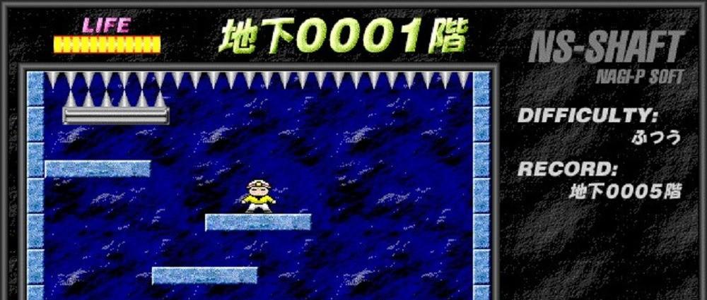 第三三四课 小游戏:是男人就下100层